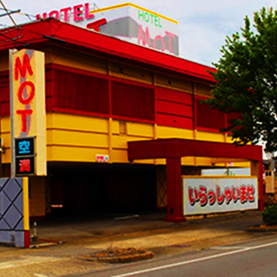 ホテルモオの画像