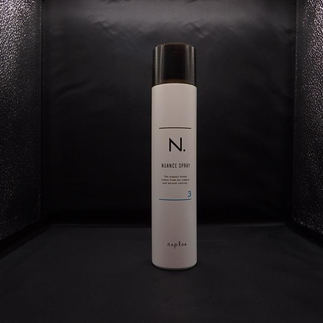 N. ニュアンスヘアスプレー 3の画像
