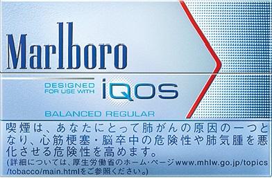 IQOSバランスドレギュラーの画像