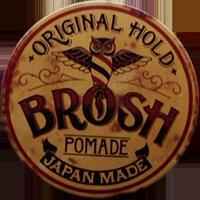 ブロッシュ ポマードの画像