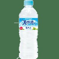 天然水の画像
